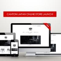 Cantoni Japan Online Store Launch!